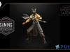 BS-Gaming-Great-Jedi-Fallen-Order-Nightbrother-Warrior-Loose