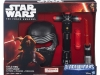 kohls-kylo-ren-mask-with-connect-and-customize-lightsaber-set-boxed