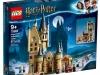 LEGO-75969-Hogwarts-Astronomy-Tower-Pkg