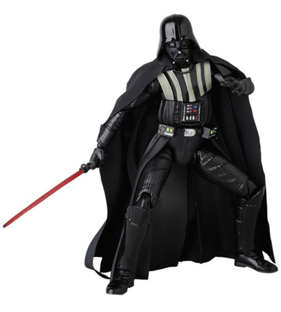 Medicom MAFEX Darth Vader