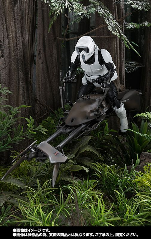 Tamashii Nations SH Figuarts Scout Trooper