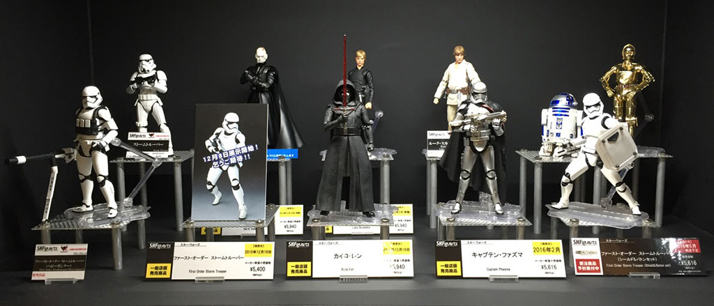 Tamashii Nations SH Figuarts TFA and OT