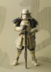 Tamashii Nations SDCC Sandtrooper