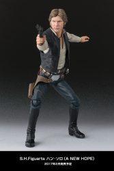 SH Figuarts ANH Han Solo