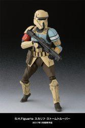 SH Figuarts RO Shore Trooper