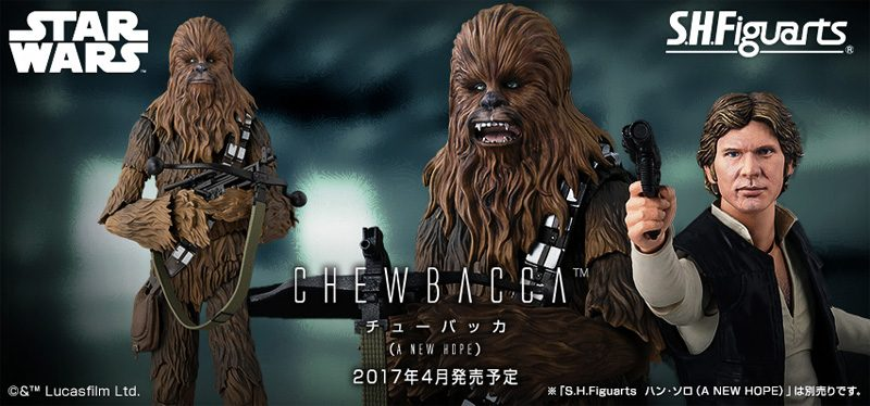 SH Figuarts ANH Chewbacca Banner