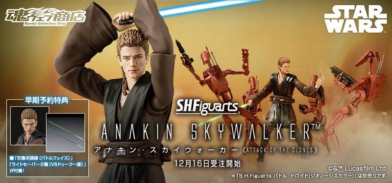 SH Figuarts AOTC Anakin Skywalker Banner