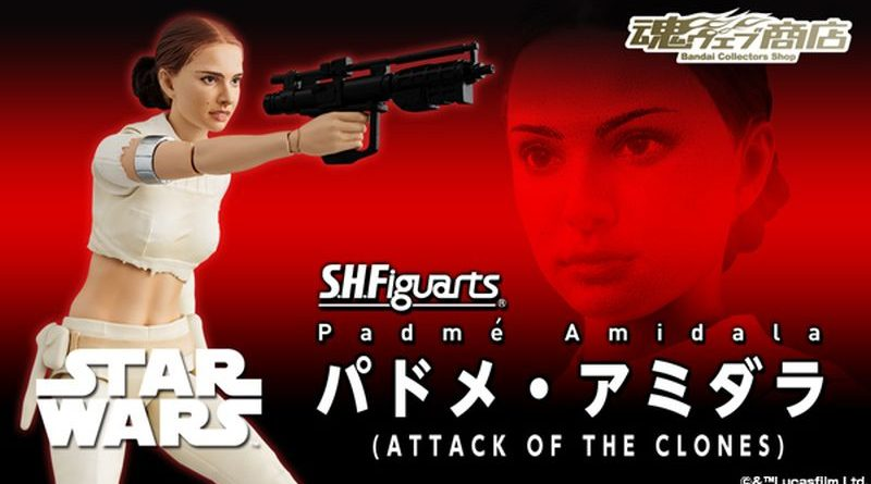 S.H. Figuarts Attack of The Clones Padme Banner