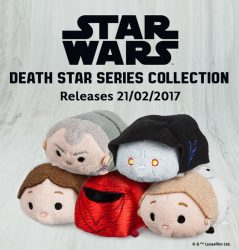 Disney Death Star Collection Tsum Tsum