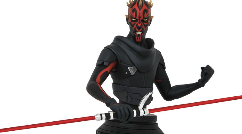 GG Animated Darth Maul Banner
